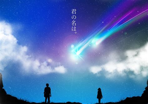 wallpaper anime kimi no na wa download 1920x1356 kimi no na wa your name scenic stars
