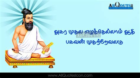 Thiruvalluvar Biography In Hindi | thirukural tamil kavithai wallpapers best life inspiration