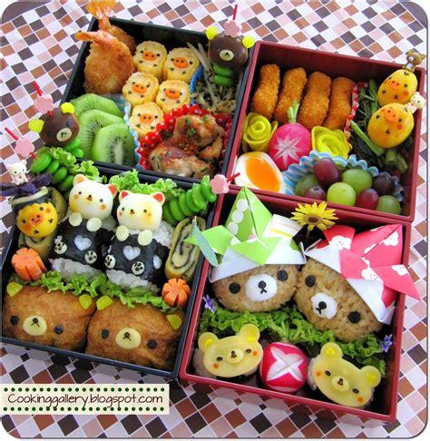 Bento Boxes by Adorable Rilakkuma Bento Cooking Gallery