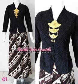 Setelan Blouse Mix Tenun model dres batik baju kerja batik