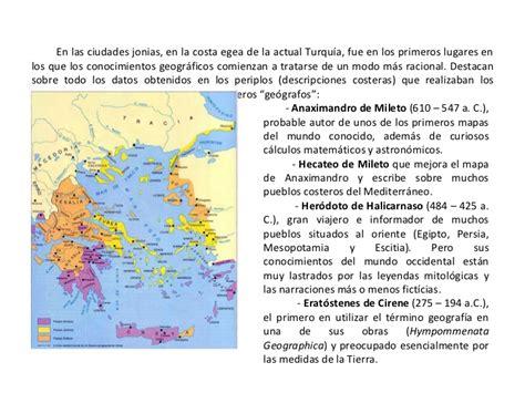 paco el chato libro de geografa paco el chato libro de geografa newhairstylesformen2014 com