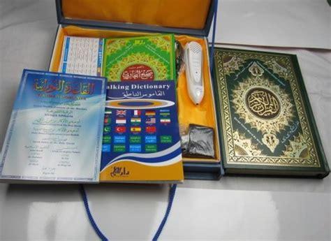 Al Quran Digital Pq05 Alquran Read Pen digital pen al quran m10 support holy quran reading pen id 6417118 product details view