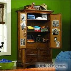 armoire dictionary armoire urdu meaning