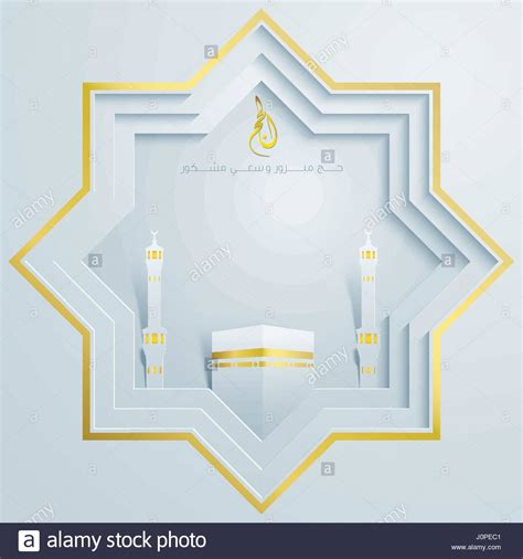 umrah greeting cards templates hajj greeting with haram mosque and kaaba for islamic