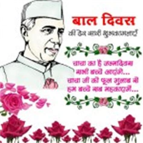 S Day Nibandh Eco Friendly Diwali 2015 Posters And Slogans On Save