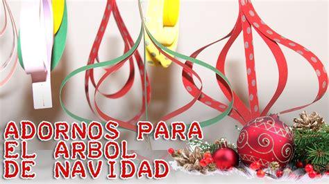 diy adornos s 250 per f 225 ciles para el arbol de navidad