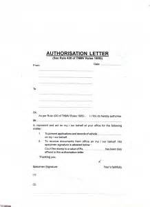 Authorization Letter Vtu letter of authorization to drive car