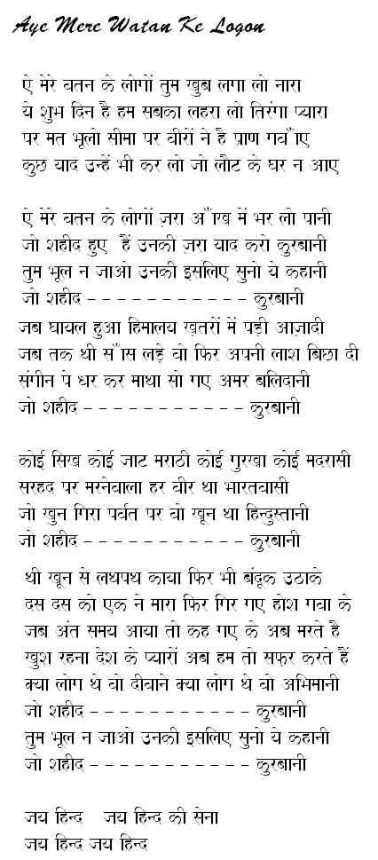 Download Hindi Songs Kavi Pradeep - Lagu 24