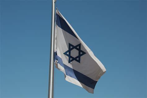 bando italia bando italia israele gfinance
