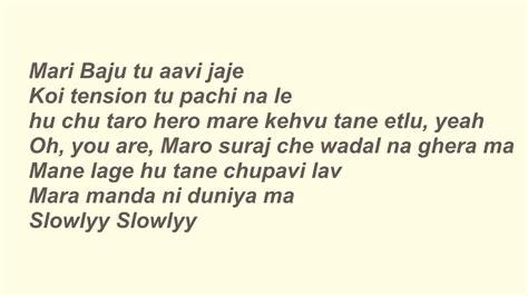 despacito youtube lyrics gujrati despacito lyrics full song with lyrics
