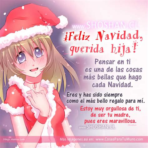 imagenes feliz navidad para una amiga imagenes de navidad para una amiga frase de feliz navidad