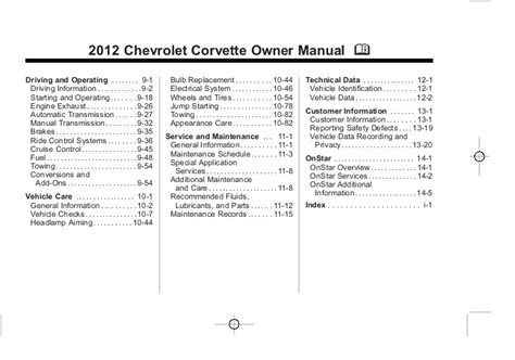 free online auto service manuals 1987 chevrolet corvette on board diagnostic system service manual 2012 chevrolet corvette free online manual 2012 chevrolet corvette free