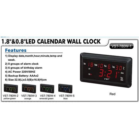 Jam Weker Alarm Dinding Led Calendar Temperatur Vst 726wx jam weker alarm dinding led calendar temperatur vst 780w