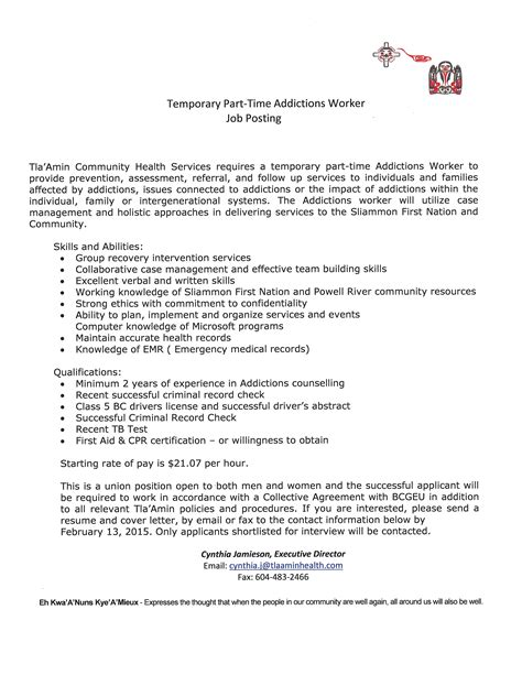 Addictions Worker Cover Letter temporary worker cover letter driver recruiter cover letter