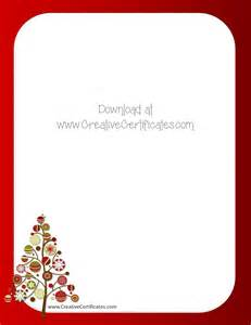 Christmas tree borders for letters christmas borders