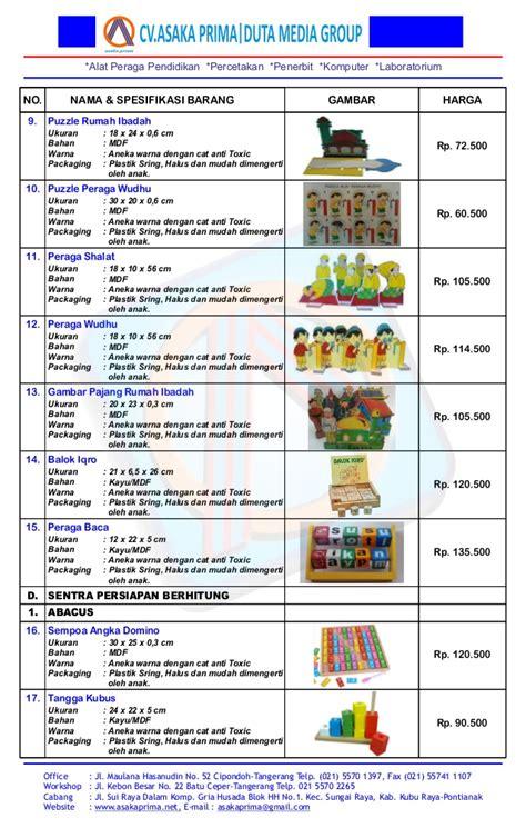 Harga Mainan Edukasi Kayu by Jual Mainan Edukatif Mainan Edukasi Mainan Kayu Mainan