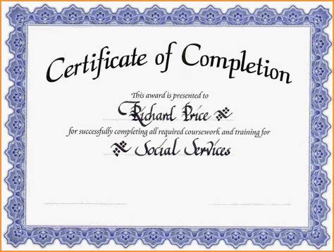 certificate of completion template free 6 certificate of completion template free printable
