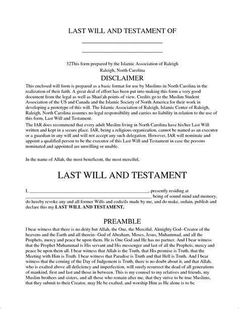 Form Last Will And Testament Form Last Will And Testament For Child Custody Template