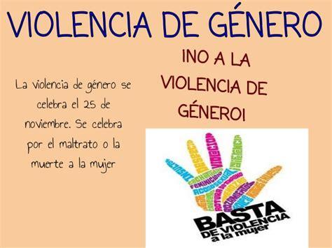 imagenes caña contra la violencia de genero d 205 a contra la violencia de g 201 nero 25 de noviembre