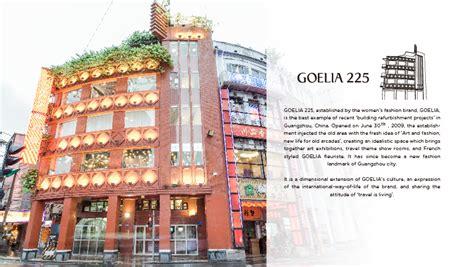 World Tours Utaz 225 gloria official mall