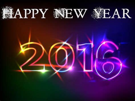 imagenes virtuales de año nuevo 2016 imagenes de feliz navidad 2016 con frases mensajes y