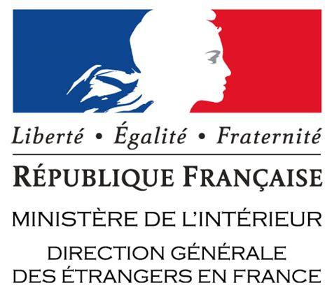 logo ministere interieur logo dgef files immigration minist 232 re de l int 233 rieur