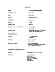 Resume Format For Marriage by The 25 Best Ideas About Biodata Format On Marriage Resume Format And Free