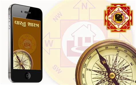 Vastu Shastra In Gujarati Android Vastu Shastra In Gujarati Android Apps On Play