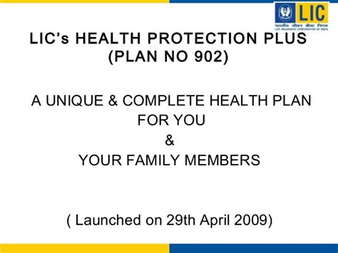 lic health protection plus 902