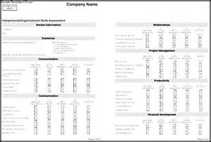 Assessment Form Template by Interpersonal And Organizational Skills Assessment Form