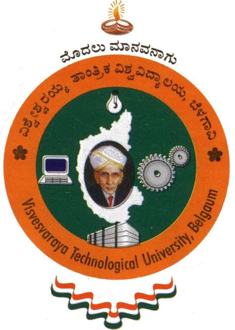 Mba Colleges Vtu by Check Your Vtu Results Book Spar Website For