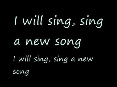 best song u2 u2 40 lyrics youtube