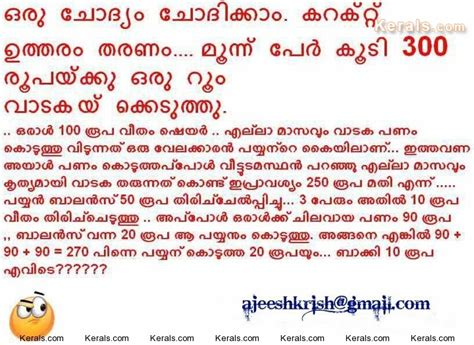 Reference Letter Malayalam quotes on in malayalam dobre for