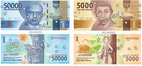 desain uang baru nkri 2017 ada 7 uang kertas dan 4 logam pecahan berapa saja