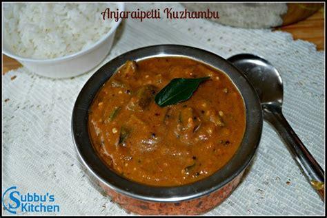 anjaraipetti kuzhambu subbus kitchen food