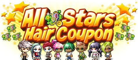 maplestory are all star hairs gone maplestory male vip hairstyles hairstylegalleries com