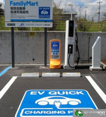 the 6 best bedside charging stations for airbnb s and familymart installing electric vehicle charging stations