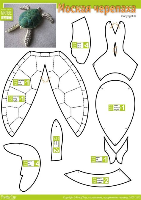 free pattern sea turtle free toy patterns pinterest