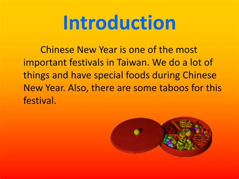 introduction to new year ppt new year in taiwan powerpoint presentation