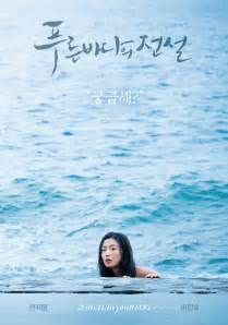 Watch the legend of the blue sea online free on usa greencards org