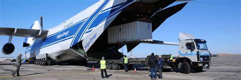 air logistics cargosoft englisch
