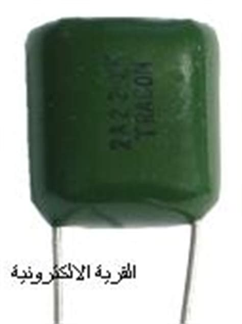capacitor polyester 3n3 mylar polyester capacitor