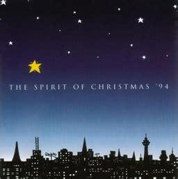spirit  christmas  wikipedia