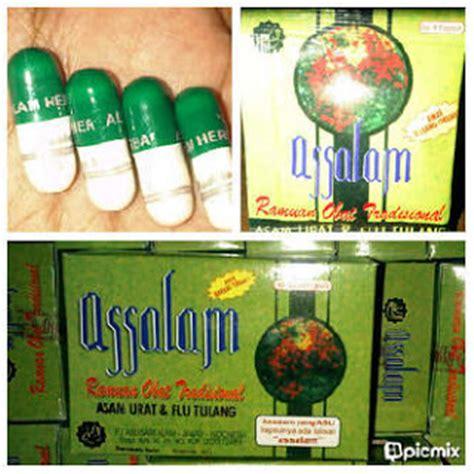 Obat Pelancar Haid Tradisional ramuan pelancar haid tradisional obat solusi kewanitaan