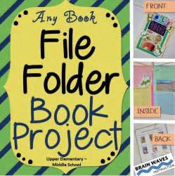 Brain Book Report by Book Report File Folder Reading Project Book Project Other Quotes And Student