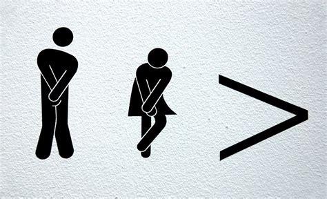 bathroom urgency ianman humour