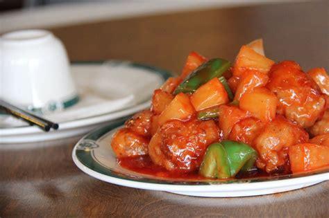 Ah Fong Kitchen by Ah Fong Kitchen Lukket 25 Billeder 37 Anmeldelser