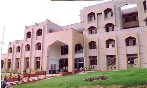 Mba Fees In Jamia Hamdard by Collegedunia Jamia Hamdard New Delhi