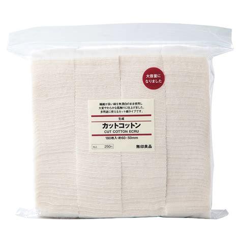 kcutieshop muji cotton puff muji japan cotton puff 129 sheets