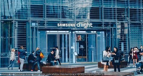 อาคารซ มซ งด ไลท samsung d light ค ม อเท ยวเกาหล ด วยต วเอง chillout korea